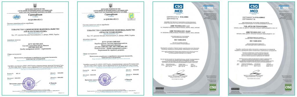 Сертификаты D.Ante
