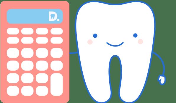 Цены на услуги стоматологической клиники D.Ante