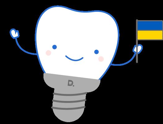 Установить импланты Bayer's в Киеве