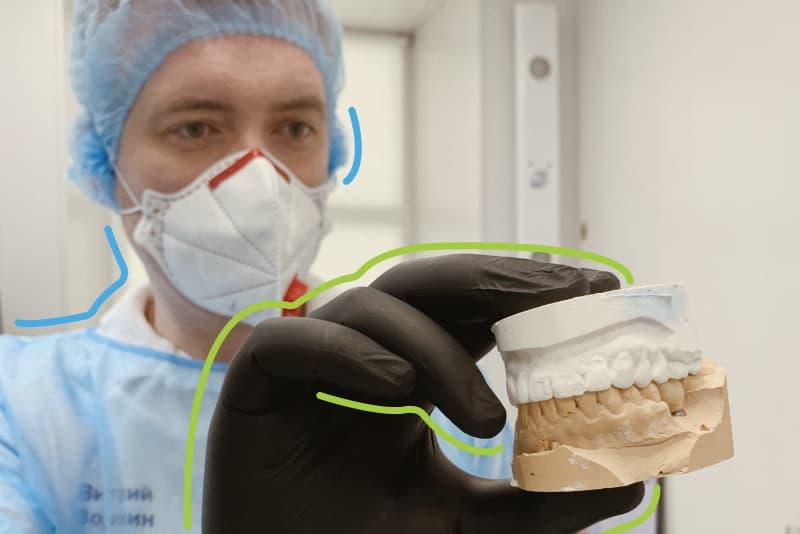 зубы за один день киев